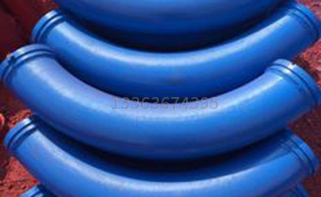 R500弯管的图片