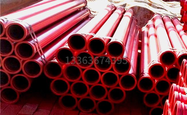 125低压混凝土泵管的图片