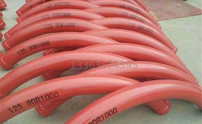 R1000的90度地泵弯管