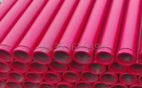 3米长度的dn80泵管