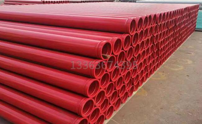 125混凝土地泵泵管的图片