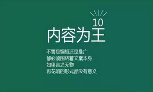 百度网站推广3