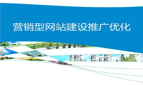 南寧公司網站建設3