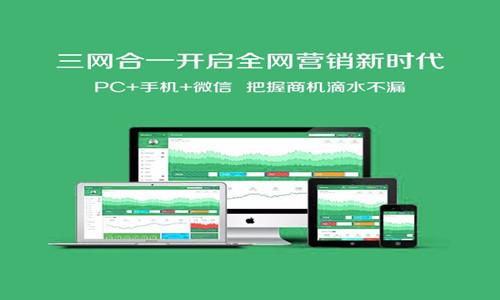 网站小程序开发2