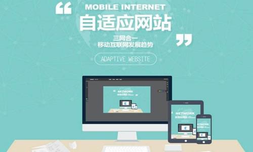 南宁品牌网页设计2