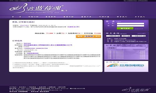 小程序网站开发2