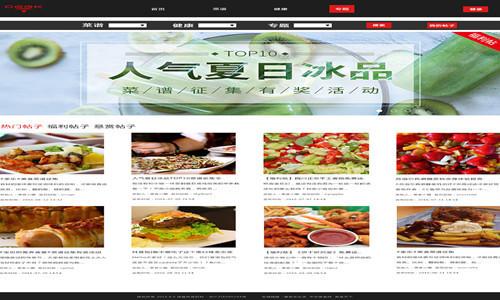 小程序網站開發