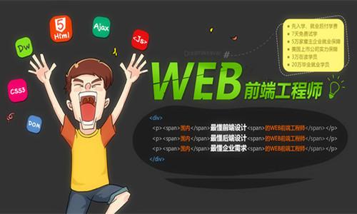 南宁网站设计制作3