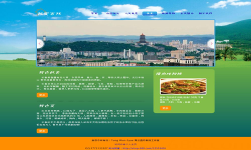 南宁网站设计制作