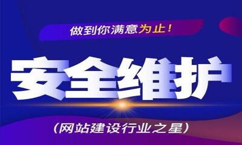 网络推广公司2