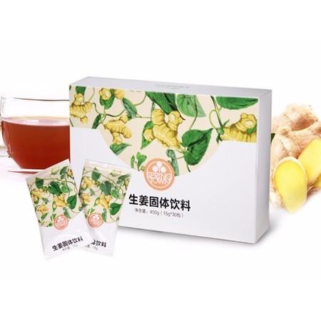 生姜固体饮料