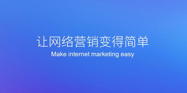 如何塑造网站品牌