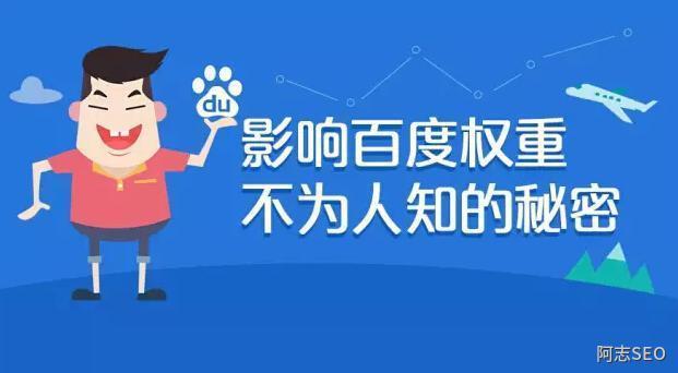seo优化后期网站关键词排名下降原因