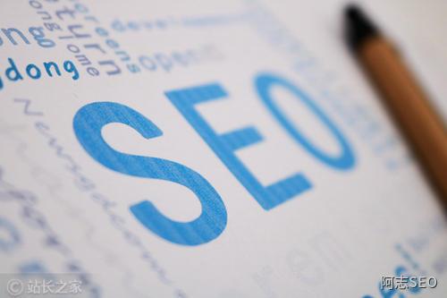 这样做SEO优化你的网站也可以实现百度霸屏