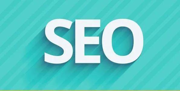 网站SEO关键词排名总是上不去,这些seo知识你需要学习