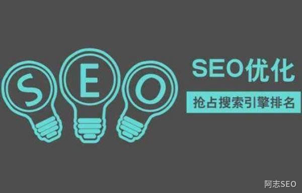 SEO必须关注掌握的百度搜索引擎优化算法规则