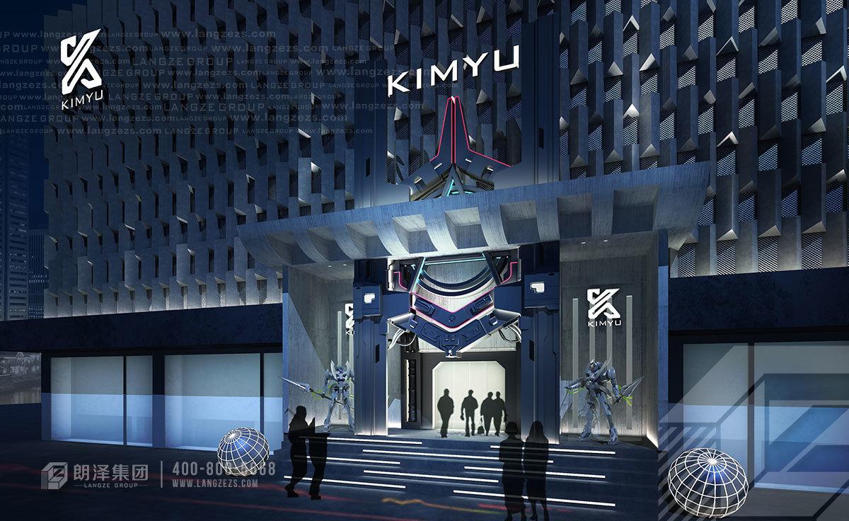 湖北 荆州 KIMYU CLUB酒吧
