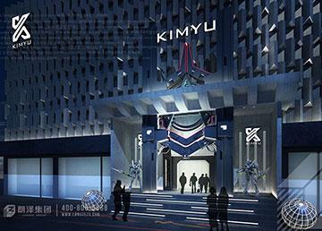 湖北荆州KIMYU CLUB酒吧设计案例及效果图