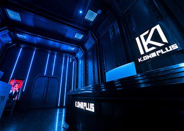 韶关K.ONE酒吧设计方案及效果图