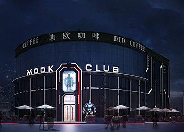 信阳MOOK派对酒吧设计理念及效果图