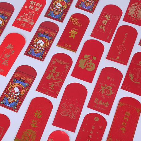 贵阳印刷厂红包定制制作印刷