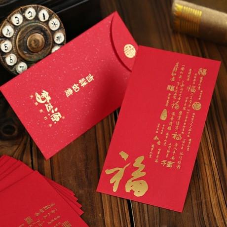 红包定制制作印刷