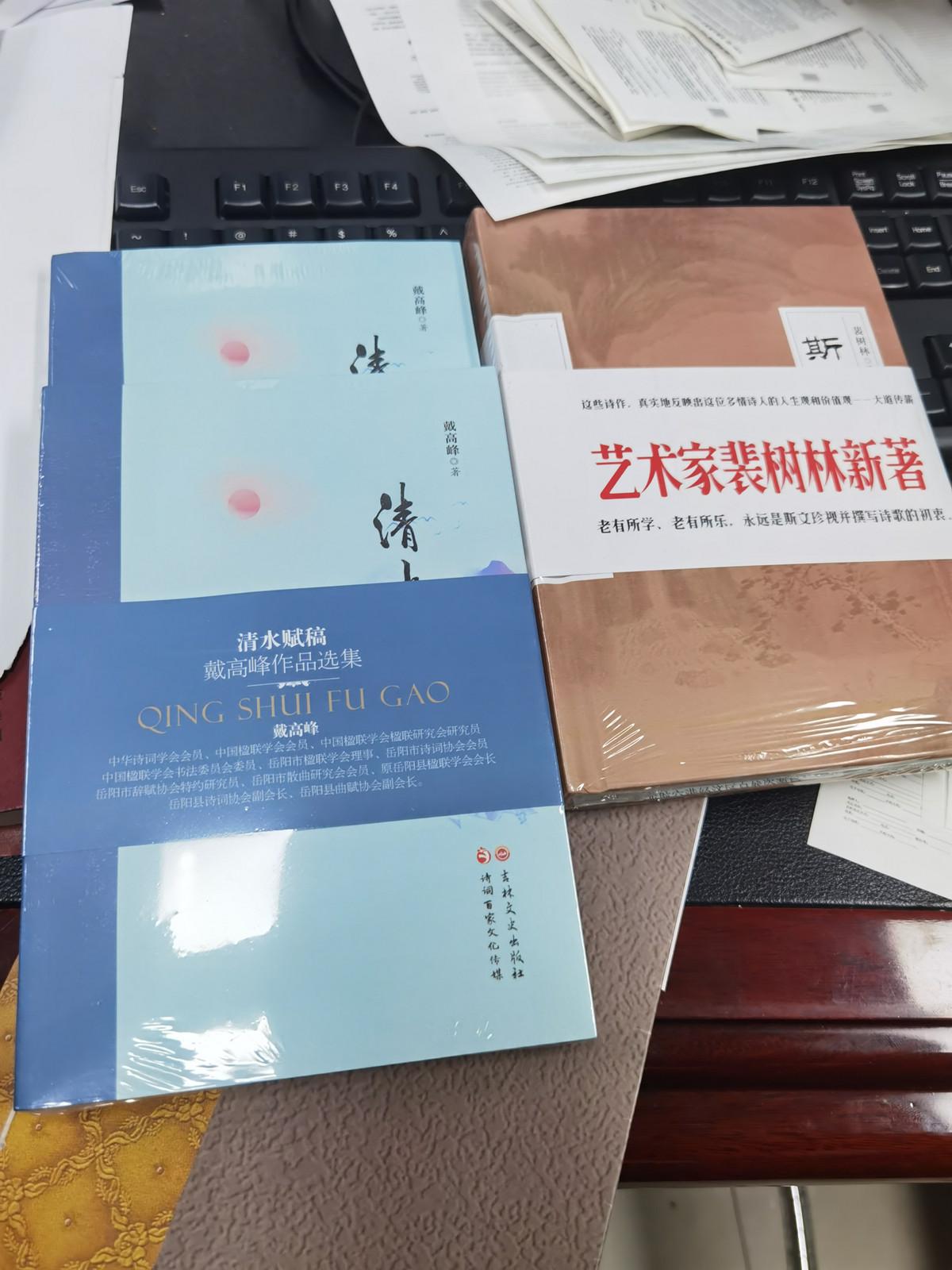 贵阳书刊印刷定制厂