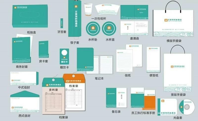 办工印刷包装设计