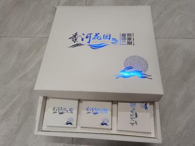 礼品包装盒包装