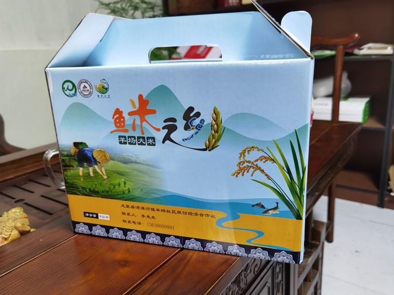 礼品箱包装设计