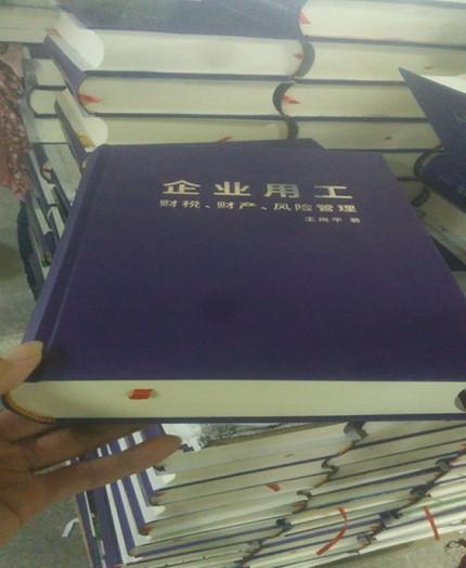 企业画册包装设计