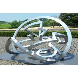 不锈钢雕塑校园雕塑定制