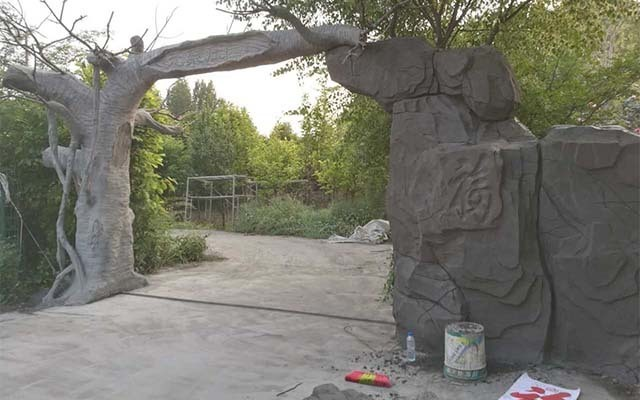 生态园水泥景观雕塑