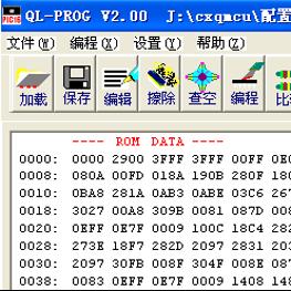 PLD(PAL)系列芯片解密
