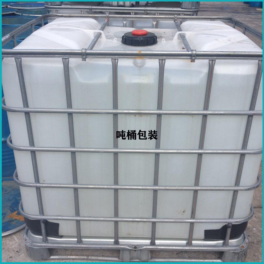 吨桶包装的二甲基硅氧烷混合环体