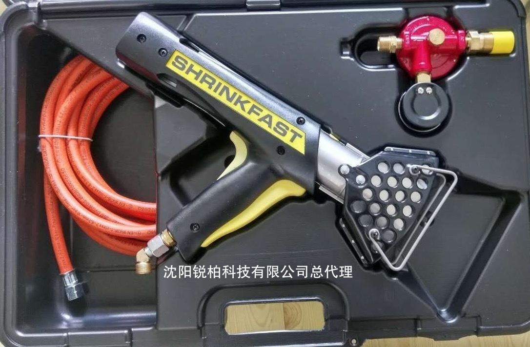 S998热收缩瓦斯枪箱装图片