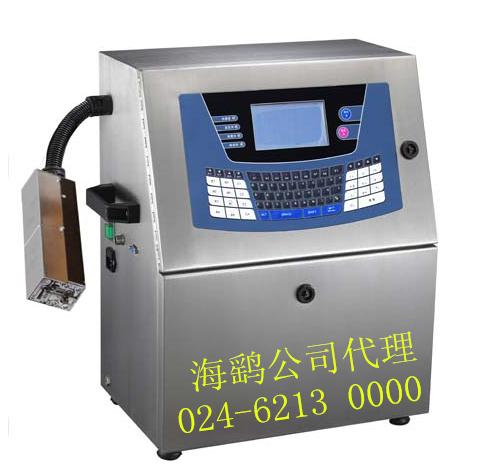 申瓯小字符喷码机SOP680