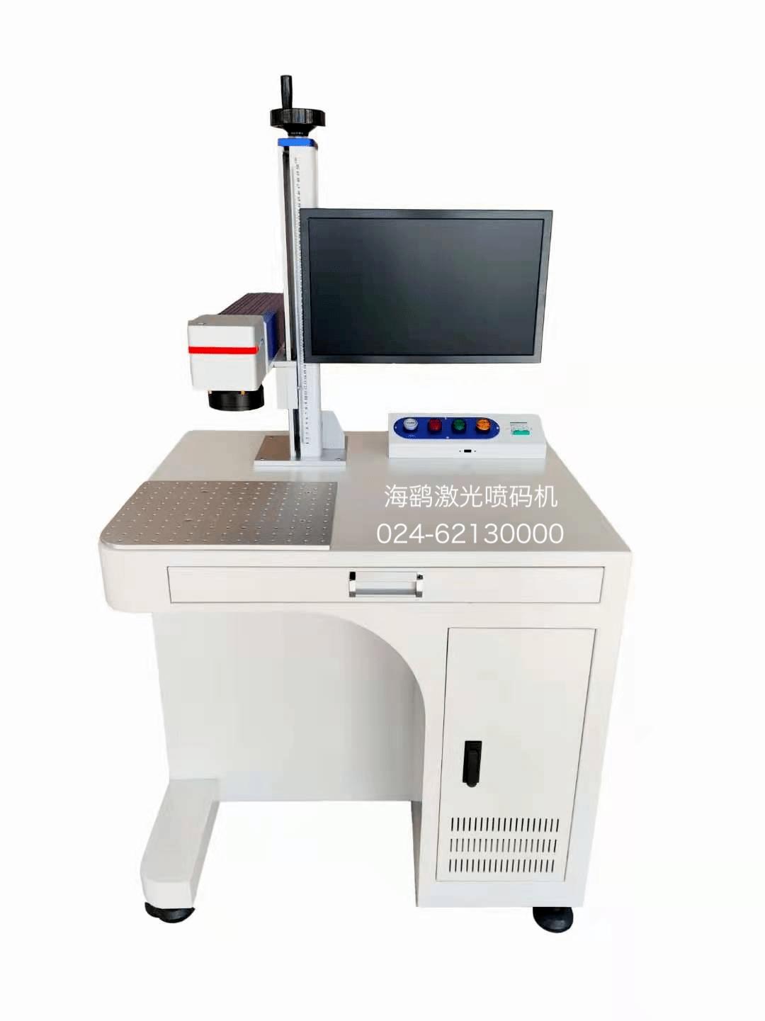 沈阳海鹞激光喷码机