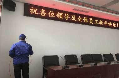 武汉高洁雅除甲醛服务中心
