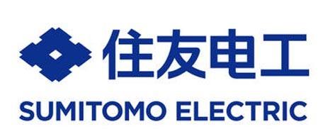 广东旭龙弹簧厂为日本住友电工供应电气弹簧