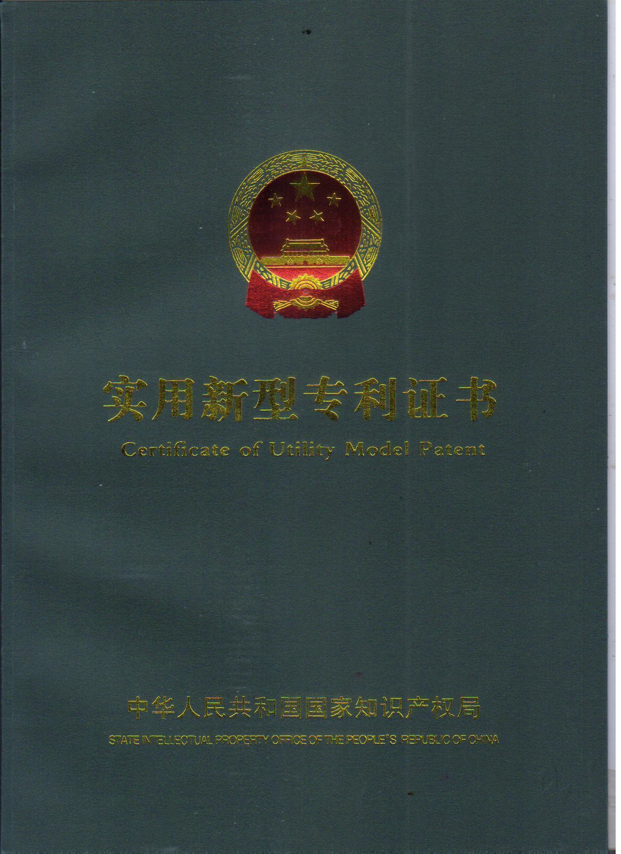 深圳弹簧厂通过新型弹簧专利申请