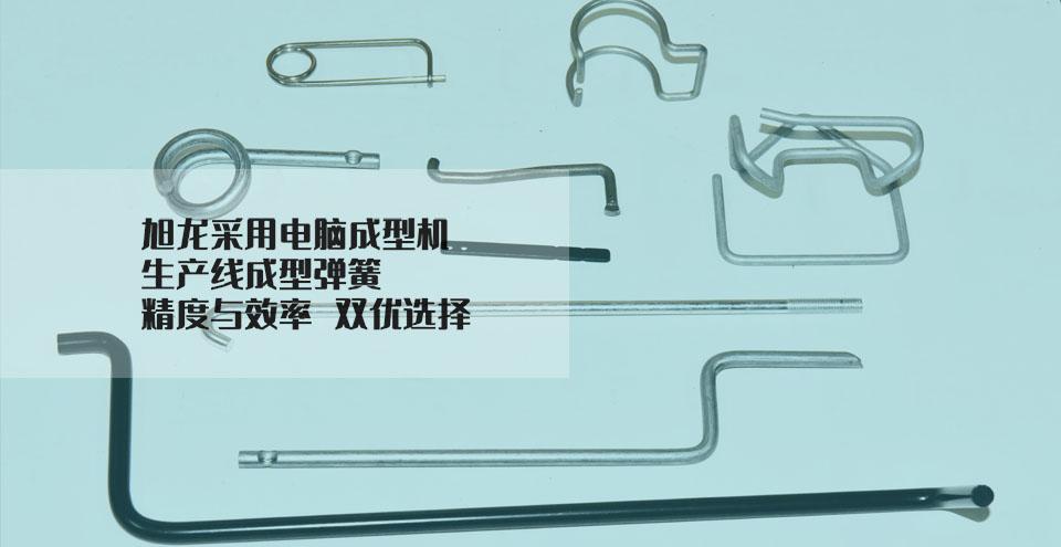广东旭龙弹簧厂为嘉腾机器人供应定制弹簧