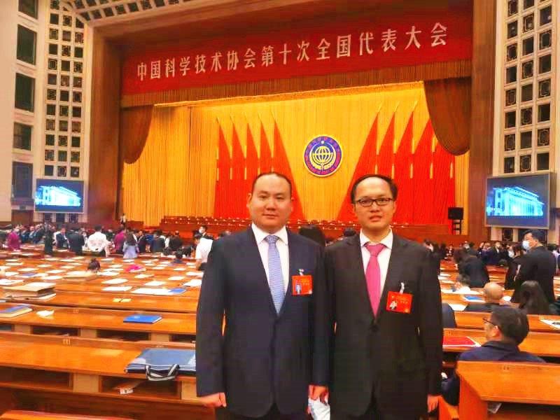 【重磅】我会王涛、丁兆博士参加两院院士大会和中国科协第十次全国代表大会
