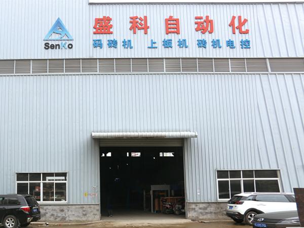 SenKo intelligent equipment - code brick machine