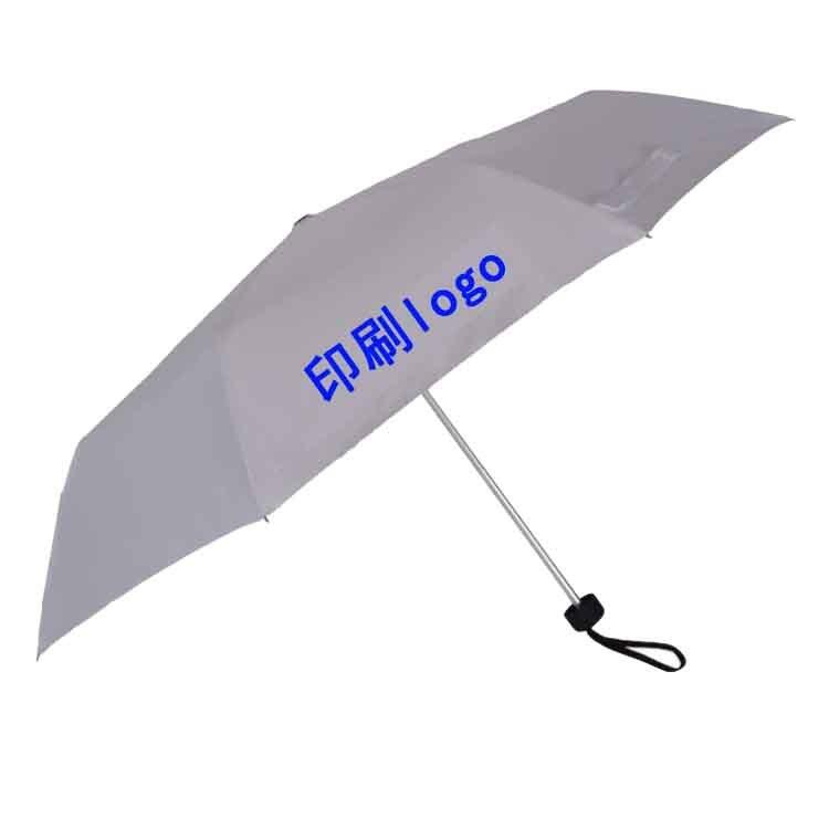 超轻铝合金礼品三节叠晴雨伞动漫数码印刷印制