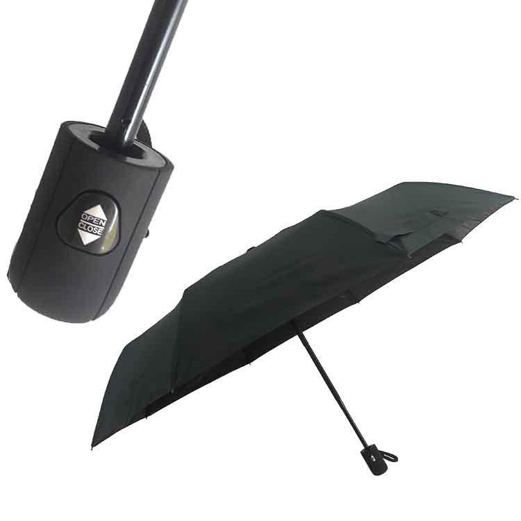定制广告伞批发三折伞全自动折叠雨伞户外防晒遮阳黑胶晴雨伞logo