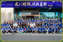 奇咔咔儿童编程教育加盟伙伴展示05