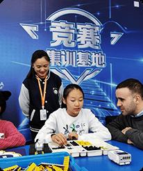 奇咔咔儿童乐高机器人编程