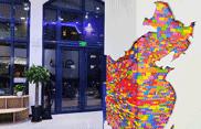 奇咔咔儿童编程教育培训学校-教室展示2