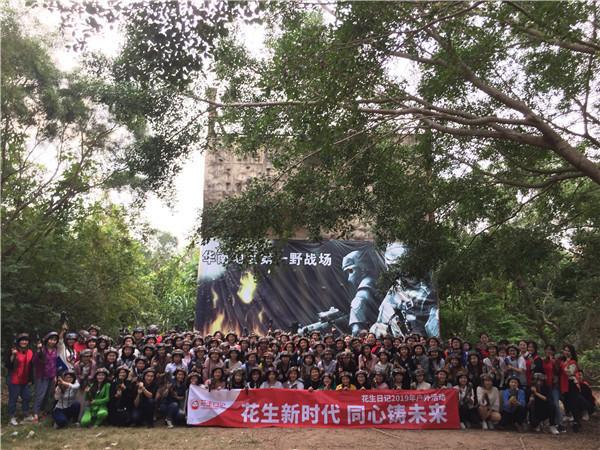 花生日记公司团建CS野战活动